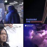 又吉直樹のヘウレーカ!「ボーっとしてても生きられる?」 20190403