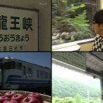 鉄道ひとり旅~気まぐれ乗車記~▽野岩鉄道編 20190403