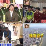 秘密のケンミンSHOW2時間SP!石川高級回転寿司&関西パン祭り…この後 20190404