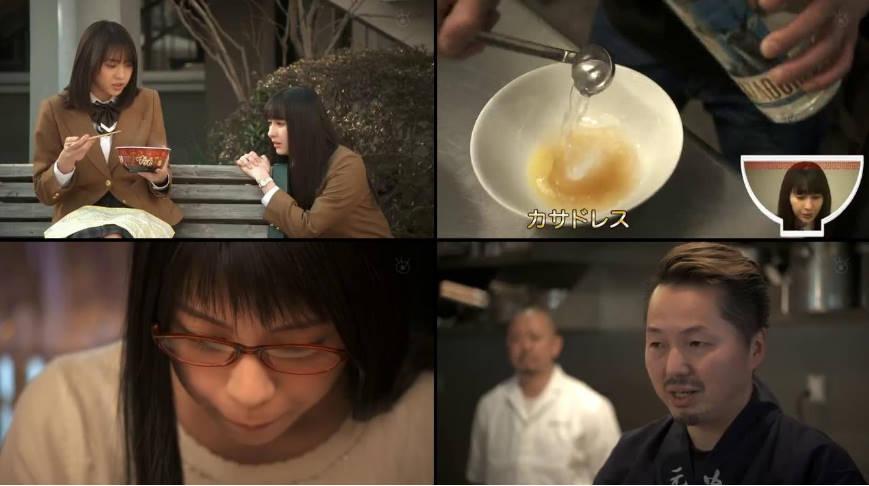ラーメン大好き小泉さん 2019春SP【長嶋一茂&夏菜