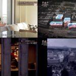 NHKスペシャル 平成史 第6回「東京 超高層シティー 光と影」 20190406