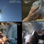 プロフェッショナル 仕事の流儀「地域を守る、命の闘い~救急医・今明秀~」 20190409