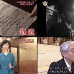 歴史秘話ヒストリア「日本人の夢をつくった男 小林一三の逆転人生」 20190410