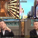 カンブリア宮殿【倉庫の概念変えた異色経営者】 20190411