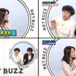 NET BUZZ「ガンダム誕生秘話」 20190411