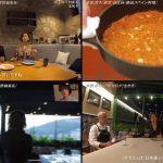 アナザースカイⅡ米倉涼子後編!世界をリードするバルセロナの食を食べ尽くす!! 20190412