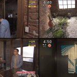 渡辺篤史の建もの探訪 20190413