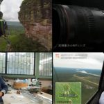 世界遺産「日本初撮影!南米の秘境に天空壁画」 20190414