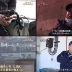 ドキュメント72時間「大阪・渡し船 片道1分の人生航路」 20190419