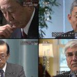 NHKスペシャル 平成史 第7回「自衛隊 変貌の30年~幹部たちの告白~」 20190420