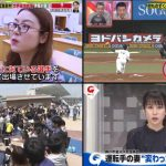 Going! Sports&News 20190421