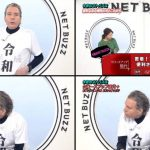 NET BUZZ「クローズアップ現代+▽密着!コンビニ店主の24時」 20190425